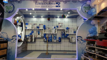 """eureka forbes project on organization structure Project on eureka forbes for organizational structure and design course  chapter:1 introduction an organisational study on eureka forbes ltd 11: introduction the word """"organization."""