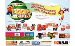 Big Bazaar Kiddie Club: Look who's selling now!
