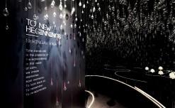 The Jaquar Brand Experience Studio, Manesar