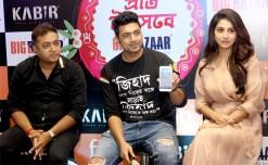 Big Bazaar promotes latest Bengali film 'Kabir' at its store