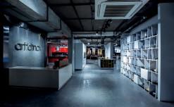 VM&RD Retail Design Awards 2018: Arttdinox