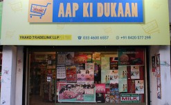 Yeh Hai Aap Ki Dukaan to expand retail network with 50 stores