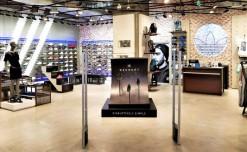Adidas Originals disrupts with Deerupt