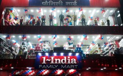 Nysaa Retail to invest Rs 100 crore in 1-India Family Mart