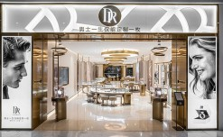 Darry Ring's new Beijing store is an ode to love and romance