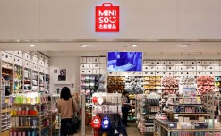 Miniso to increase store count to 165 by end of this year