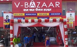 V-Bazaar Retail enters Odisha