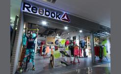 Reebok to unify under one brand logo, wordmark