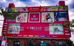 V-Bazaar makes foray into West Bengal