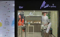 'Mia' by Tanishq continues expansion; opens another standalone store in Kolkata