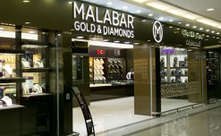Malabar Gold and Diamonds inaugurates its 13th store in Telangana