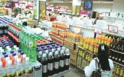 FMCG dealers reduce stocks before GST rollout; firms expect normalcy by Q2