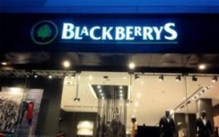 Blackberrys plans to scale up store count for its brand'Urban\'
