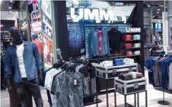 UMM to open two flagship stores next year