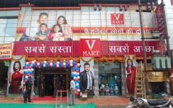 V-Mart to open 25 New Stores by 2015