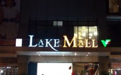 Kolkata gets their brand new Lake Mall