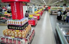 HyperCITY launches second store in Thane