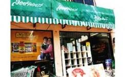 Nilgiri's to boost Future grocery plans