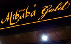 Only Alibaba Gold unveils first flagship restaurant in Kolkata