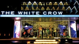 The White Crow: Flying high on experience