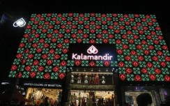 Kalamandir creates a grand image at Vizag