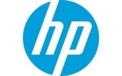 HP Expands Designjet Z-series Portfolio