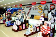 Survival of brick and mortar book chains