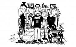 Understanding the Business of Design in Retail